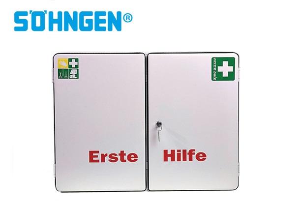 Söhngen hulp kabinet LONDEN B604xH462xT170ca.mm wit twee-deur 1St./VE DIN 13169