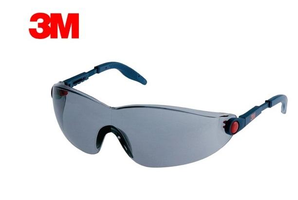 Veiligheidsbril 2740-2741-2742 EN 166 1FT Grijs (AS/AF/UV, PC)