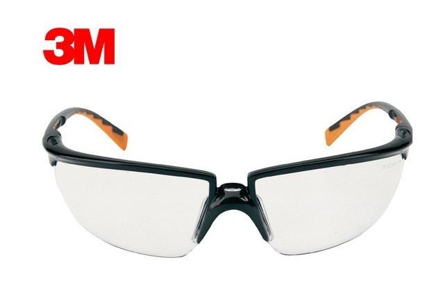 Veiligheidsbril SOLUS DIN EN166 EN170-1FT helder (AS/AF/UV)