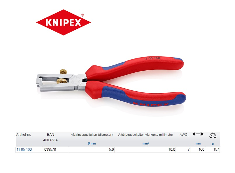 Knipex striptang 11 05 160 160mm
