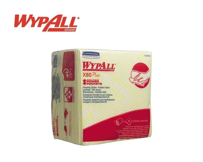 WypAll X80 Plus Sopdoeken 19164 350x340 Geel