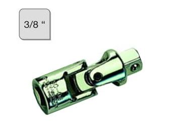 Cardangewricht DIN 3123 C | DKMTools - DKM Tools