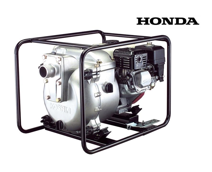 HONDA Super Trash KTH | DKMTools - DKM Tools