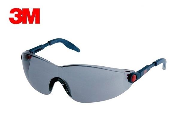 Veiligheidsbril 2740 2741 2742 EN 166 1FT Grijs | DKMTools - DKM Tools