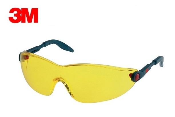 Veiligheidsbril 2740 2741 2742 EN 166 1FT geel | DKMTools - DKM Tools